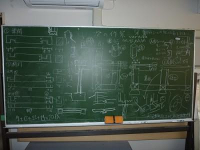 模型製作 2009.9-3