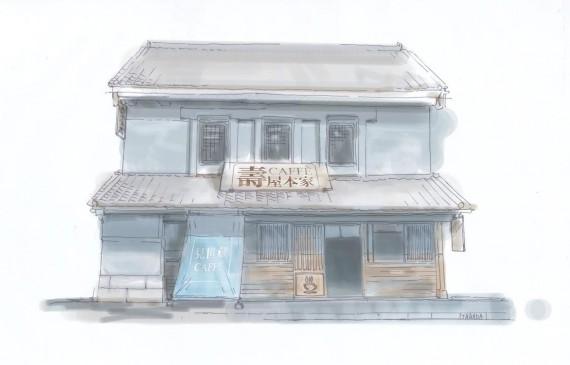寿屋本家イラスト