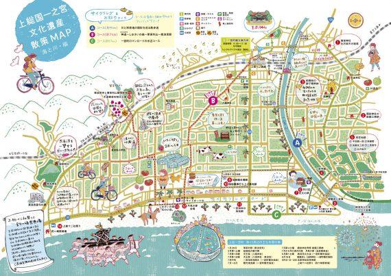 散策MAP・編