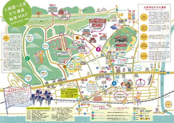 散策MAP その1